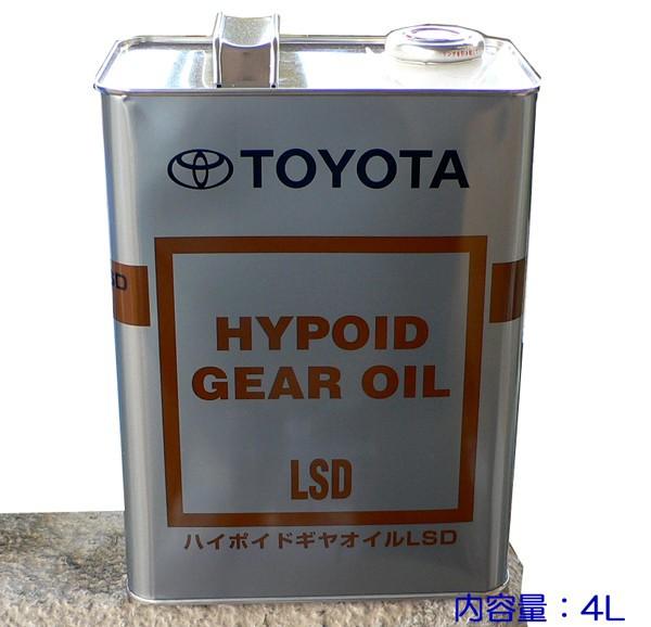 ☆トヨタ純正ハイポイドギヤオイルLSD 85W-90 GL-...