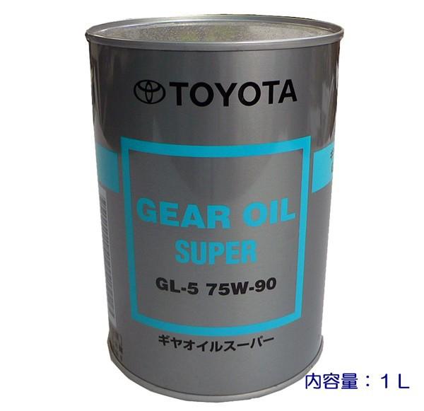 ☆トヨタ純正ギヤオイルスーパー 75W-90 GL-5 1L...