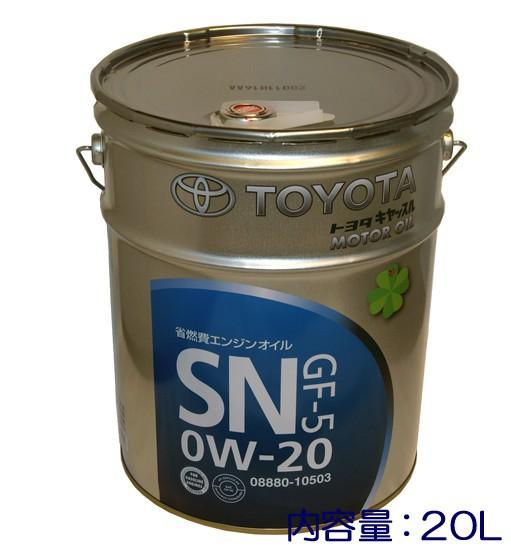 ☆トヨタ純正キャッスル エンジンオイル SN 0W-20...