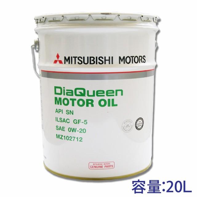 ★三菱純正 エンジンオイル SN 0W-20 20L 送料無...