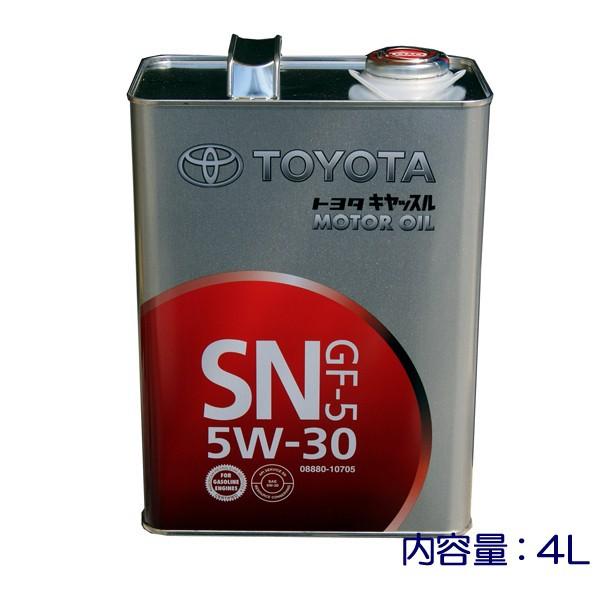 ☆トヨタ純正キャッスル エンジンオイル SN 5W-30...