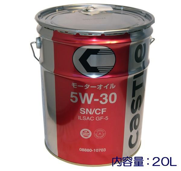 ☆キャッスル エンジンオイル SN 5W-30 20L 送料...