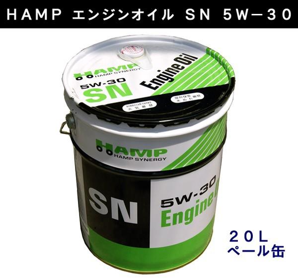 ☆ホンダHAMP(ハンプ)製エンジンオイル SN 5W-30 ...