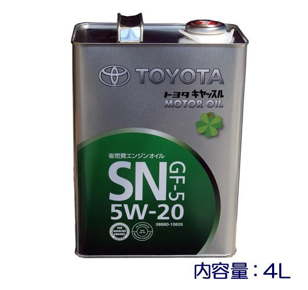 ☆トヨタ純正キャッスル エンジンオイル SN 5W-20...