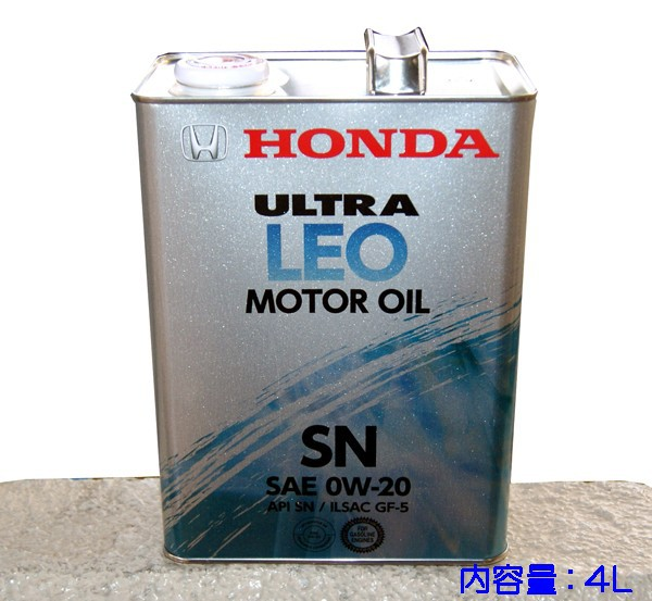☆ホンダ純正ウルトラLEO エンジンオイル SN 0W-2...