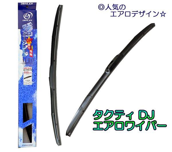 ☆DJ エアロワイパーFセット☆レクサス LS460 US...