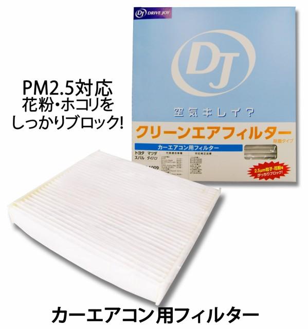トヨタ ポルテ NNP10/NNP11/NNP15用 ☆DJクリー...