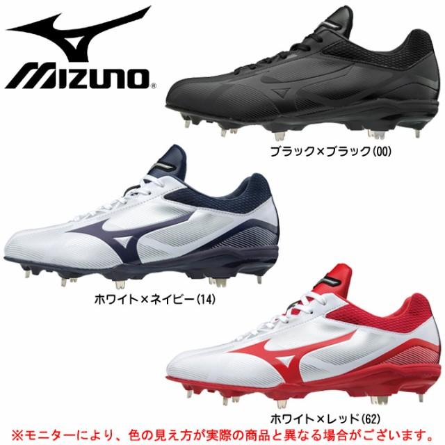 MIZUNO(ミズノ)プライムバディー(11GM1820)ベ...