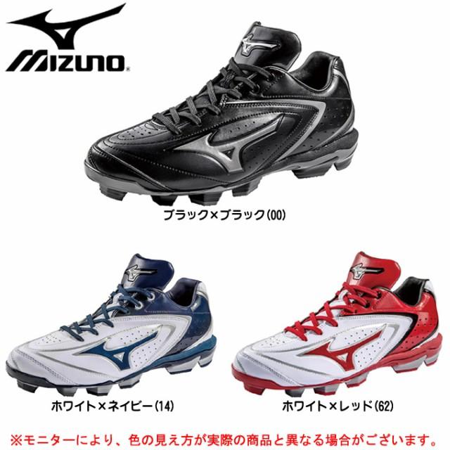 MIZUNO(ミズノ)ブレイズクイック(11GP1460)野...