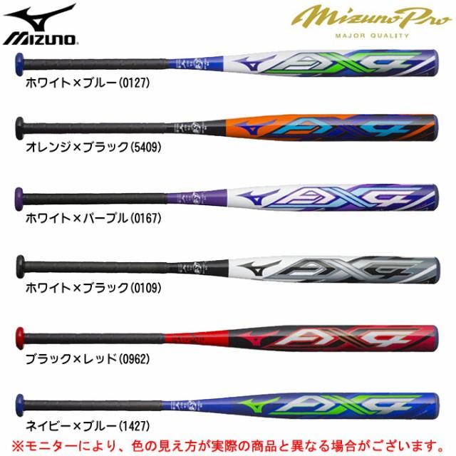 MIZUNO (ミズノ)ソフトボール3号用カーボン製バ...