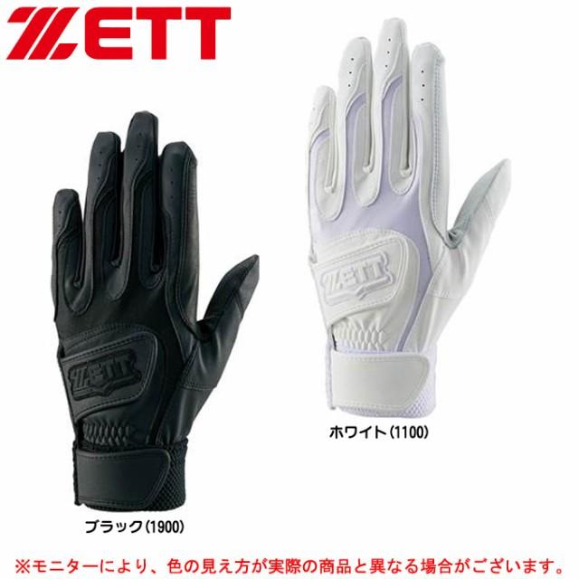 ZETT(ゼット)バッティンググラブ(両手用)(BG...