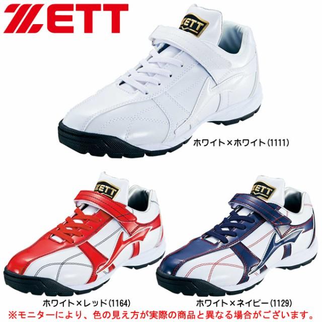 ZETT(ゼット)ラフィエットPG(BSR8883PG)野球 ...
