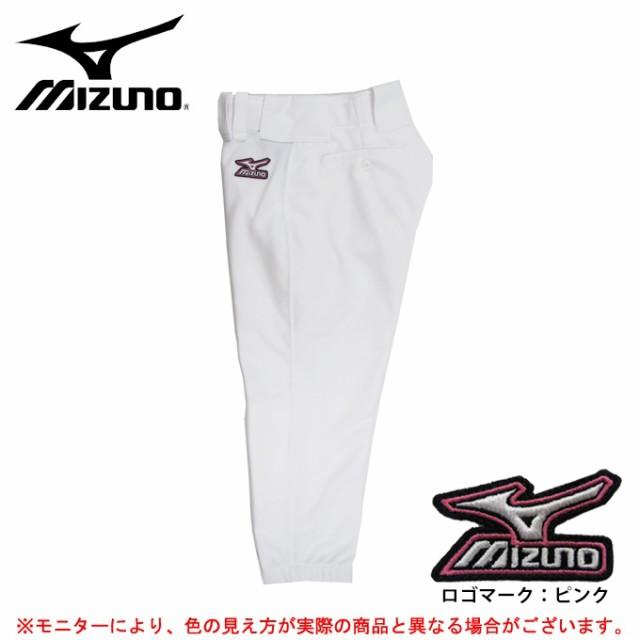 MIZUNO(ミズノ)ユニフォームパンツ レギュラー(...