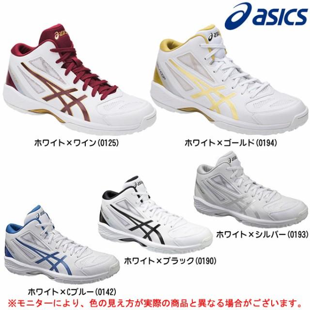 ASICS(アシックス)GELHOOP V 9(TBF334)バスケ...