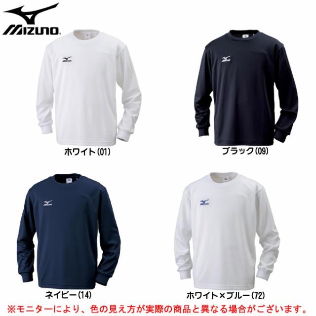 MIZUNO(ミズノ)Jr 長袖 Tシャツ(32JA6427)ス...