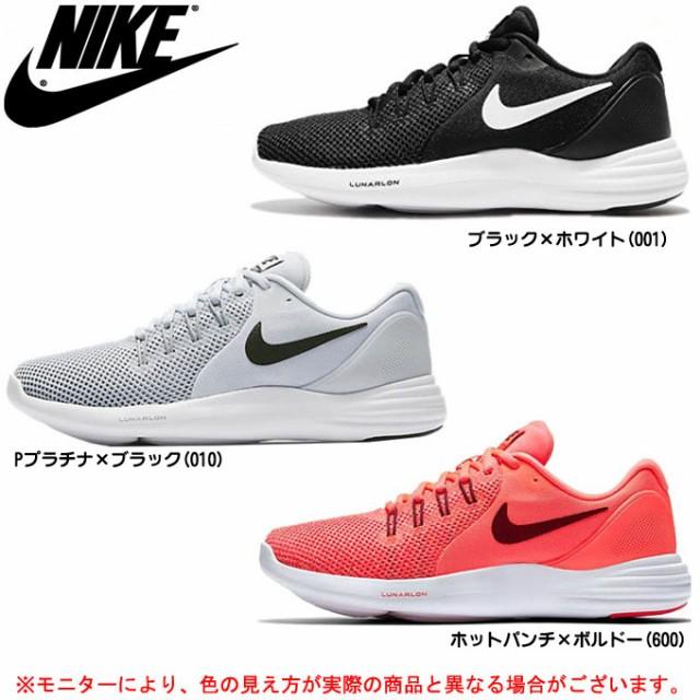 premium selection 78ed7 d0172 NIKE(ナイキ)ウィメンズ ルナアパレント(908998)ランニング ジョギング シューズ レディース
