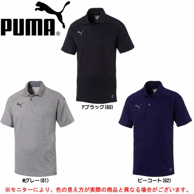 PUMA(プーマ)ASCENSION CASUAL SS ポロシャツ(...