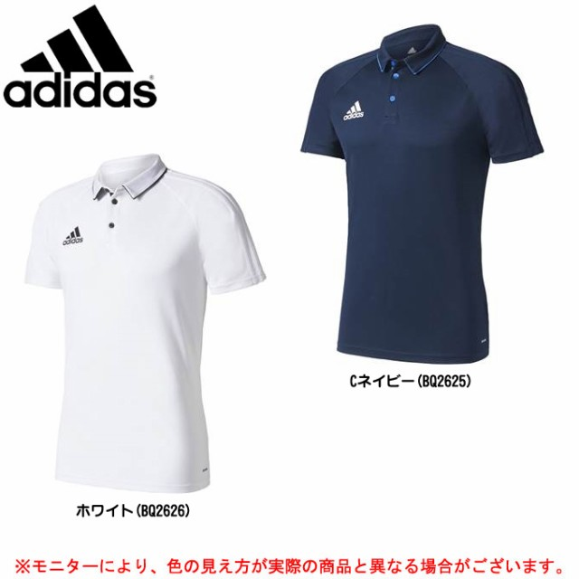 adidas(アディダス)TIRO17 半袖ポロシャツ(BRR...