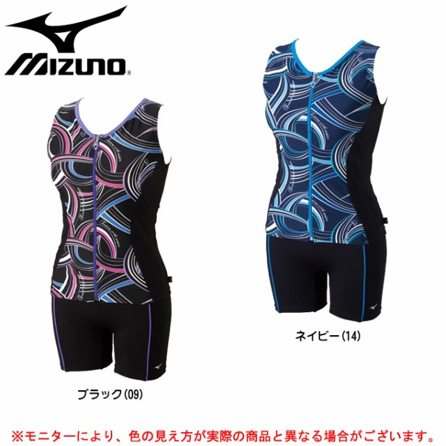 MIZUNO(ミズノ)セパレーツ 3分丈 (N2JG4354) ...