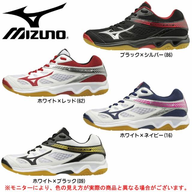 MIZUNO(ミズノ)サンダーブレード(V1GA1770)バ...