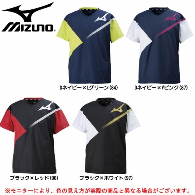 MIZUNO(ミズノ)ブレーカーシャツ(V2ME8001)バ...