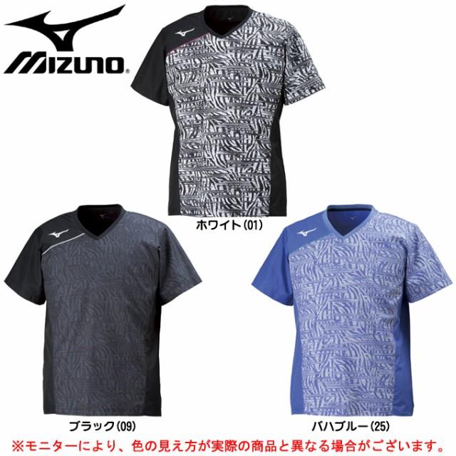 MIZUNO(ミズノ)ブレーカーシャツ(V2ME8002)バ...