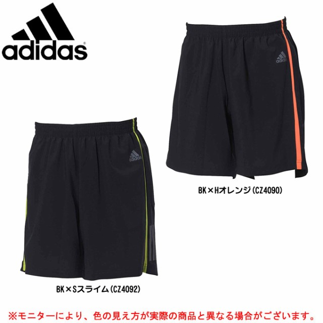 adidas(アディダス)レスポンス ショーツ(FAW04...