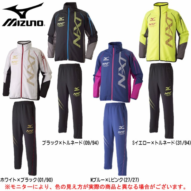 MIZUNO(ミズノ)ムーブクロスシャツ パンツ 上下...