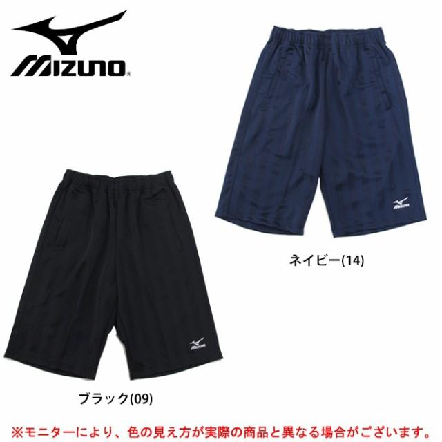 MIZUNO(ミズノ)ウォームアップ ハーフパンツ(12...