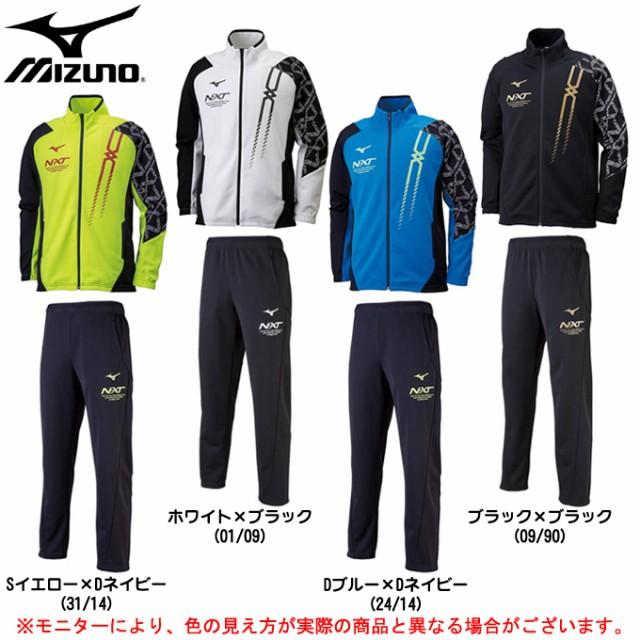 MIZUNO(ミズノ)N-XT ウォームアップシャツ パン...
