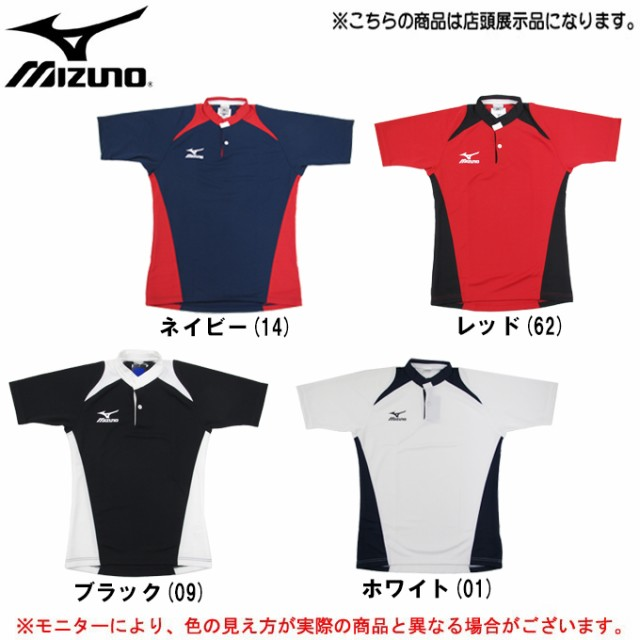 【訳あり】MIZUNO(ミズノ)ラグビーシャツ(64HM...
