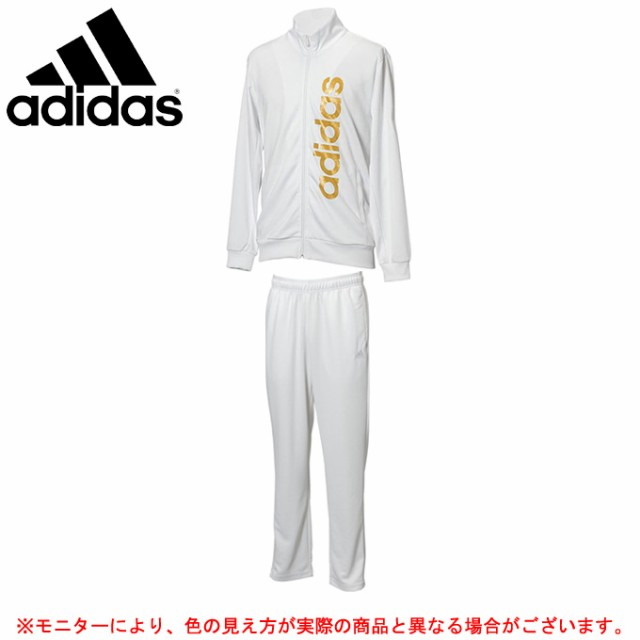 adidas(アディダス)M ESS BL ウォームアップジャケット パンツ 上下セット(DJP87/DJP86)スポーツ メンズ