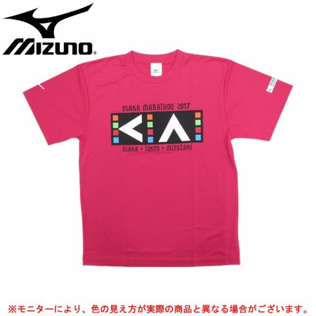 【店頭展示訳あり商品】MIZUNO(ミズノ)大阪マラ...