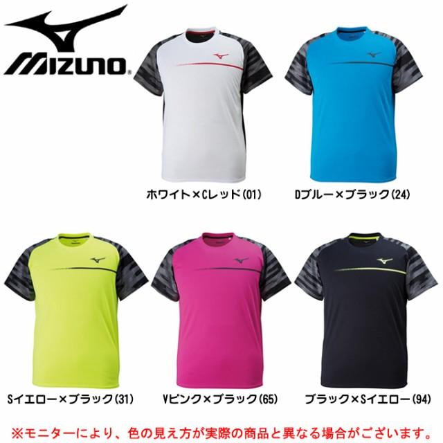 MIZUNO(ミズノ)プラクティスシャツ(U2MA8011)...