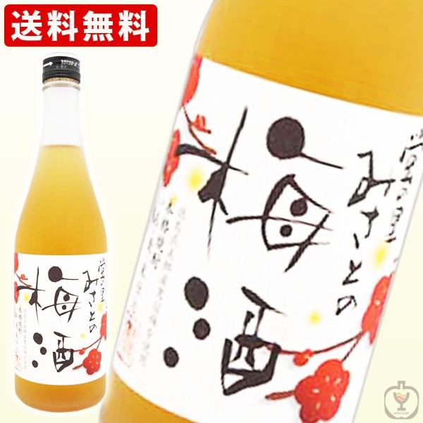 送料無料 【芋焼酎、麦焼酎、米焼酎の3種類の焼...