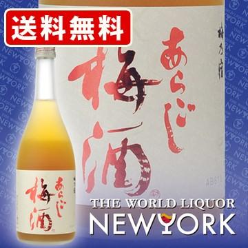 送料無料 梅乃宿 あらごし梅酒 12度 720ml (北海道沖縄+790円)