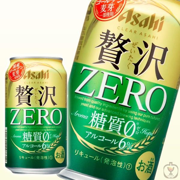 アサヒ クリアアサヒ 贅沢ゼロ 350ml(1ケース/...