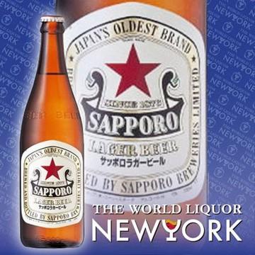 サッポロ ラガービール 中瓶 500ml(1ケー...