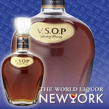 サントリー VSOP デキャンタ(化粧瓶) 700ml
