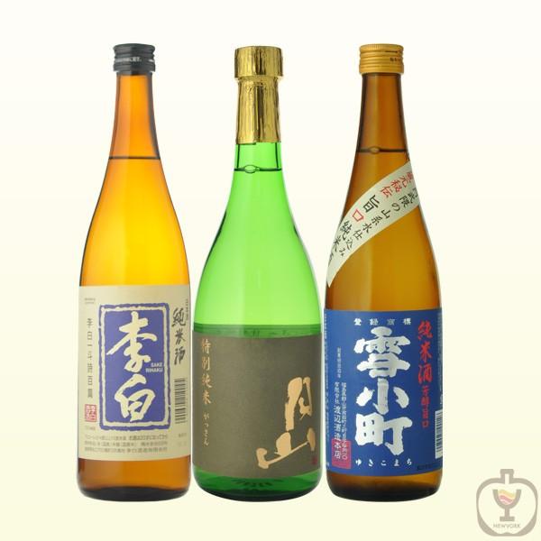 日本酒 飲み比べ 地産地消の地酒 純米酒飲み比...