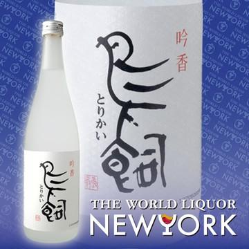 お中元 ギフト 酒 お酒 鳥飼 米 25度 720ml の...