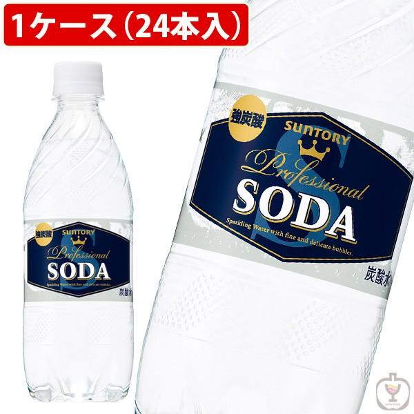 サントリーソーダ 強炭酸 ペットボトル 490ml 1ケ...
