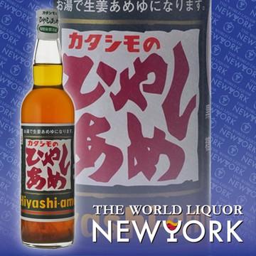 父の日 ギフト 酒 お酒 ひやしあめ 550ml(濃縮...