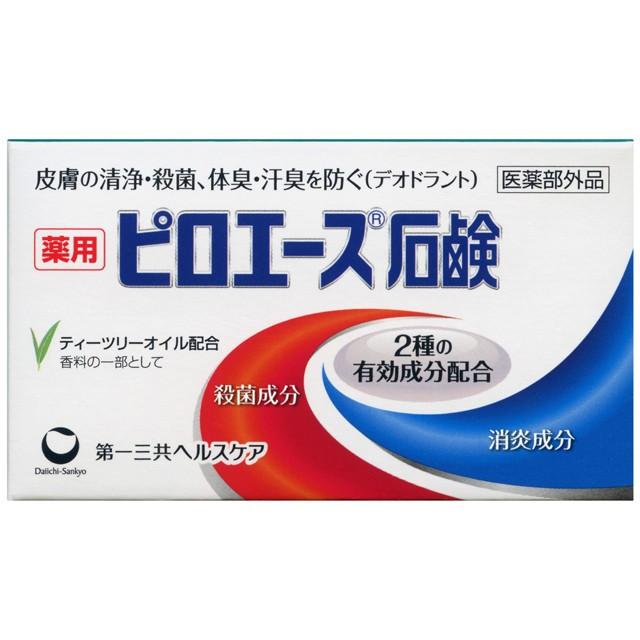 【医薬部外品】ピロエース石鹸 70g