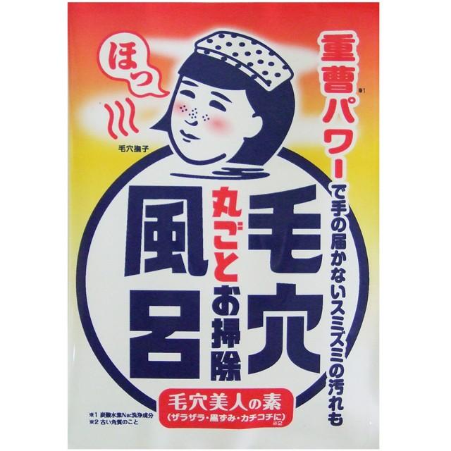 石澤研究所 毛穴撫子 重曹つるつる風呂 30g...
