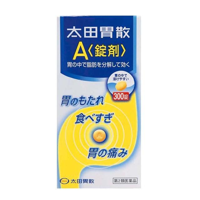 【第2類医薬品】太田胃散A 300錠