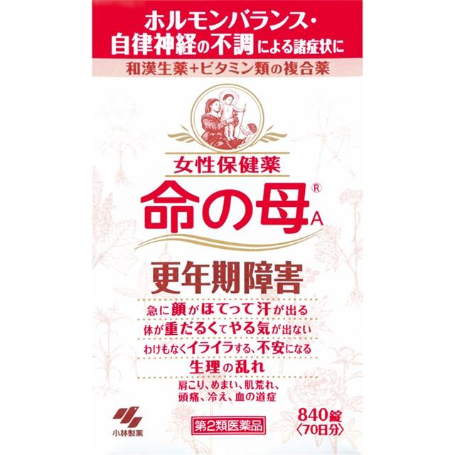 【第2類医薬品】小林製薬命の母A 840錠【2個セット】