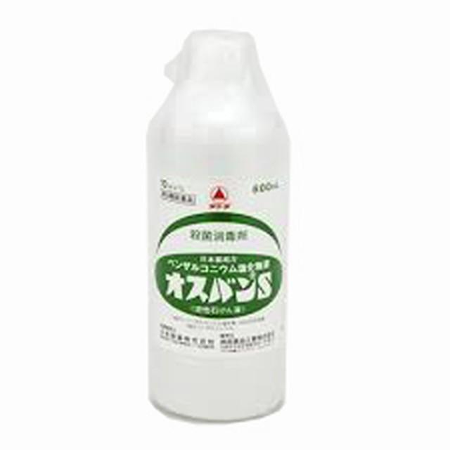 【第3類医薬品】オスバンS 600ML
