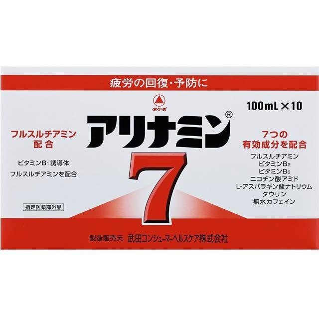 【指定医薬部外品】アリナミン7 100ML x10本  【5個セット】
