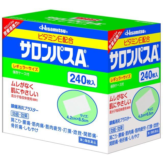 【第3類医薬品】サロンパスAE 240枚